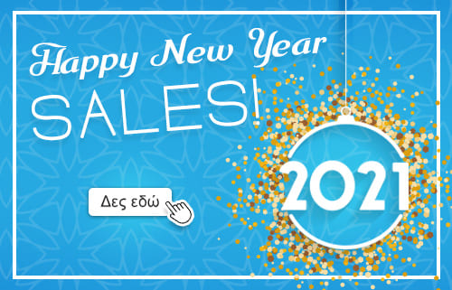 Sales New Year 2021 - εκπτώσεις έως 50%